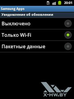 Настройки Samsung Apps на Samsung Galaxy Pocket