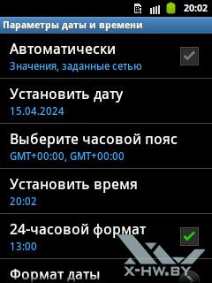 Настройки даты и времени на Samsung Galaxy Pocket