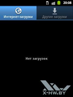 Загрузки на Samsung Galaxy Pocket. Рис. 1