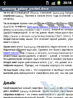 Просмотр документа DOCX в Polaris Viewer на Samsung Galaxy Pocket. Рис. 2