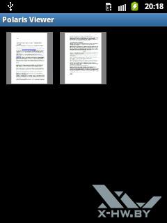 Просмотр документа DOCX в Polaris Viewer на Samsung Galaxy Pocket. Рис. 3