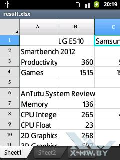 Просмотр документа XLSX в Polaris Viewer на Samsung Galaxy Pocket. Рис. 1