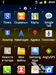 Настройка списка приложений на Samsung Galaxy Pocket