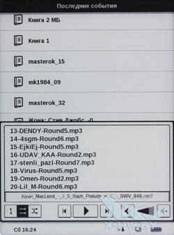 Музыкальный плеер на PocketBook Touch
