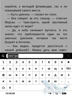 Поиск по книге на PocketBook Touch. Рис. 1