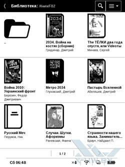 Библиотека на PocketBook Touch. Рис. 4
