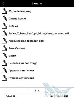 Заметки на PocketBook Touch