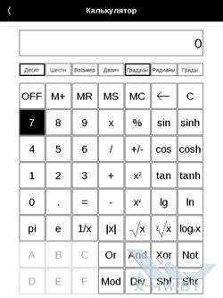 Калькулятор на PocketBook Touch