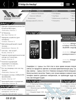 Браузер на PocketBook Touch. Рис. 2