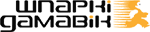 Логотип Шпаркi дамавiк