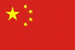 Китайских флаг