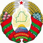 герб РБ