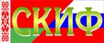 Логотип СКИФ