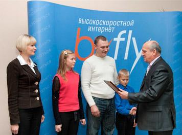 В Добруше был подключен 700-тысяный абонент byfly