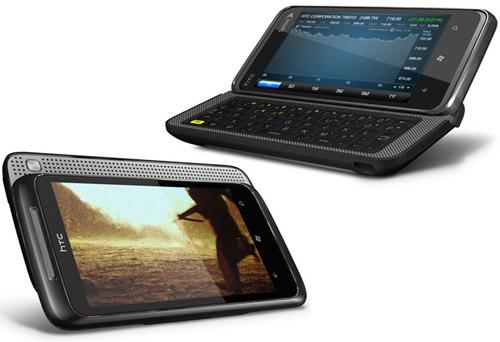HTC 7 Pro, HTC 7 Surround