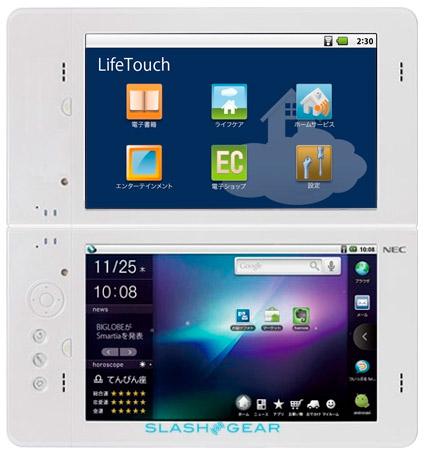 NEC покажет на CES планшет с двумя экранами