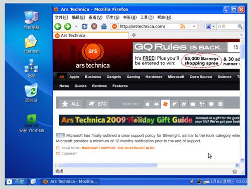 Linux Ylmf OS