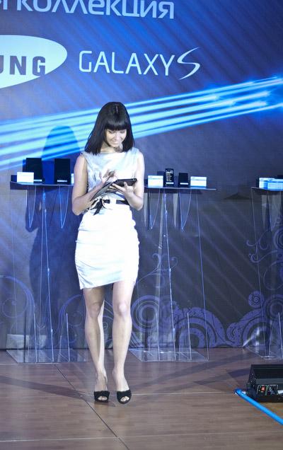 Презентация Samsung GALAXY. Рис. 8