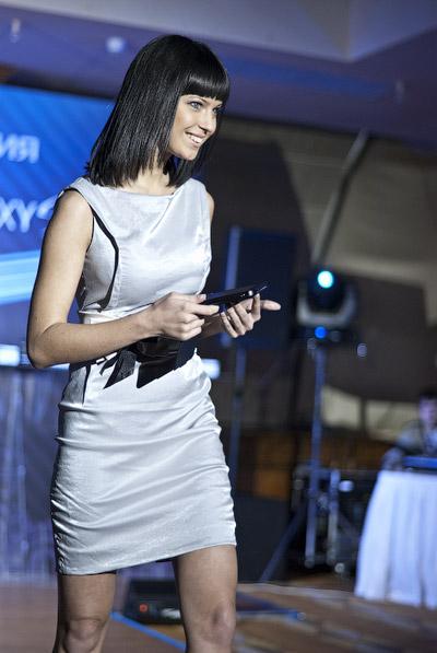 Презентация Samsung GALAXY. Рис. 9