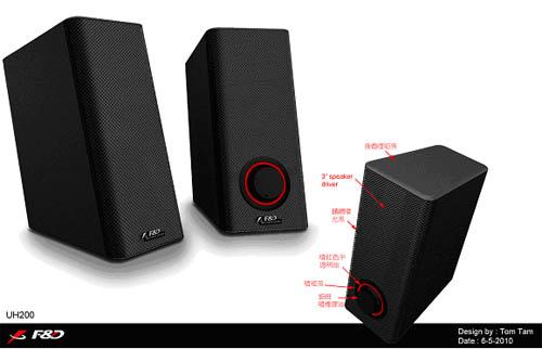 Fenda Audio представляет новую технологию питания аудиоустройств от USB