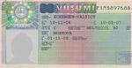 В Беларуси в могут ввести электронную визу