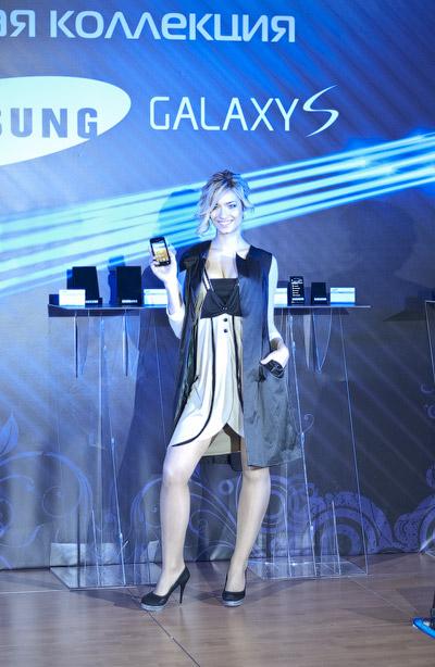 Презентация Samsung GALAXY. Рис. 5