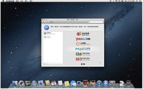 Улучшенная поддержка китайских пользователей OS X