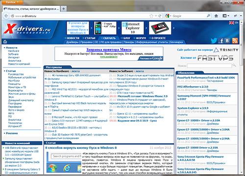Firefox 17 получил интеграцию с Facebook