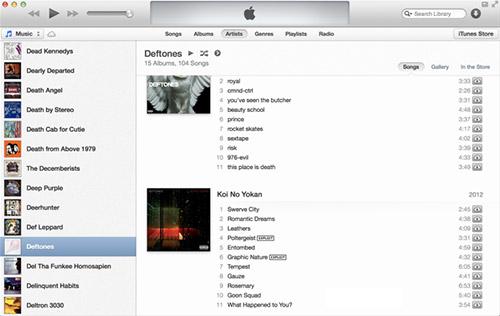 В iTunes 11 кардинально упростили интерфейс