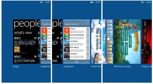 Windows Phone 7.5 Refresh. Рис. 1