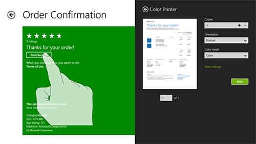 Печать в Windows 8. Рис. 2