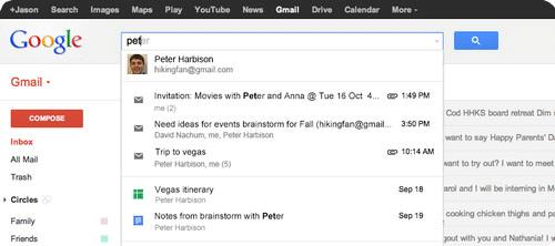 Google Drive и Calendar включат в поиск Gmail