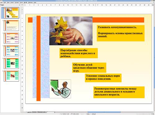LibreOffice Draw 4.0