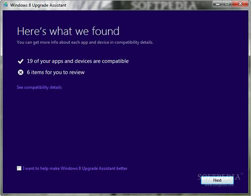 Апгрейд до Windows 8 требует ключ от Windws 7