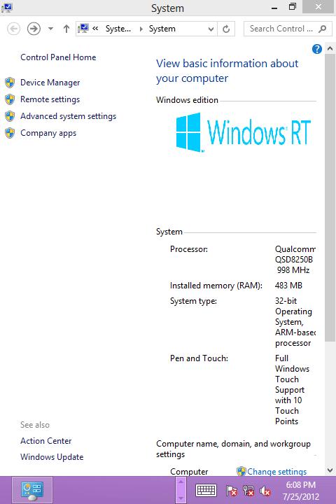 Windows RT на HTC HD2. Рис. 5