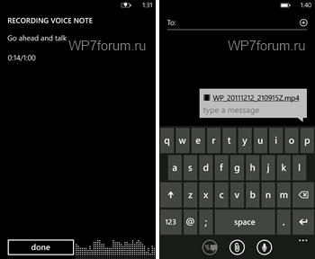 Windows Phone 7 Tango. Рис. 2