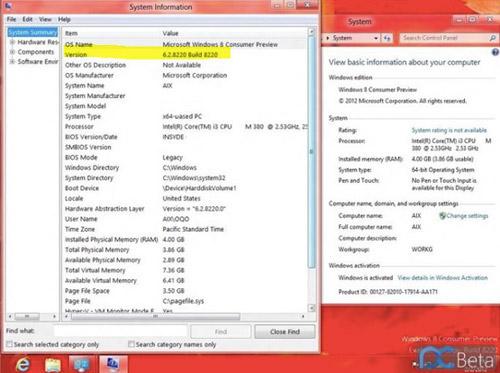 Windows 8 без кнопки «Пуск»