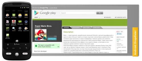 На Google Play несколько недель находились троянцы