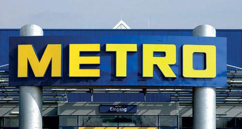 Магазин сети Metro в Германии