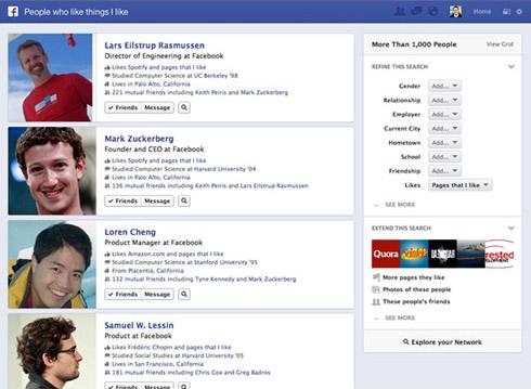 Facebook запустил поиск Graph Search