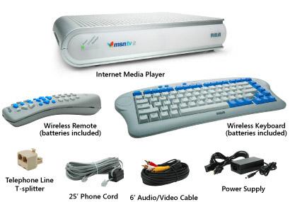 Microsoft закроет MSN TV 30 сентября