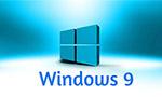 Логотип Windows 9