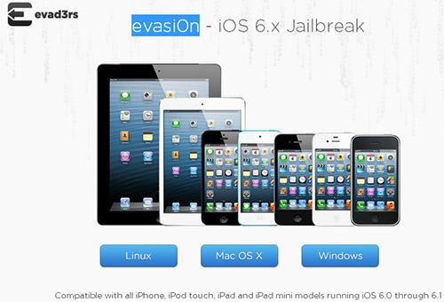 Джейлбрейк iOS 6 можно скачать