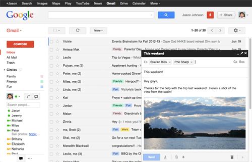 Gmail сменил интерфейс