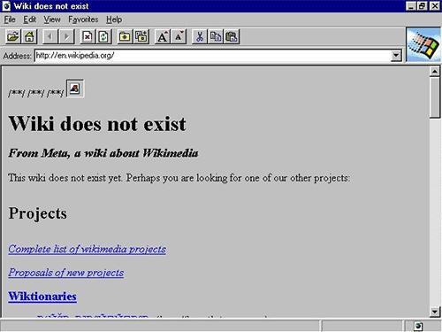 Браузеру Internet Explorer исполнился 21 год