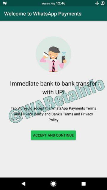 WhatsApp начнет поддерживать платежи