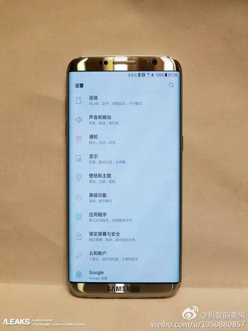 Так может выглядеть Samsung Galaxy S8