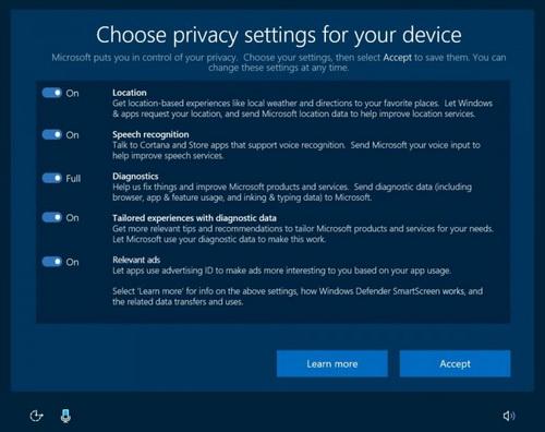 Настройки приватности в windows 10