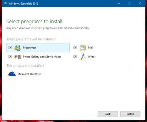 Установщик Microsoft Essentials 2012