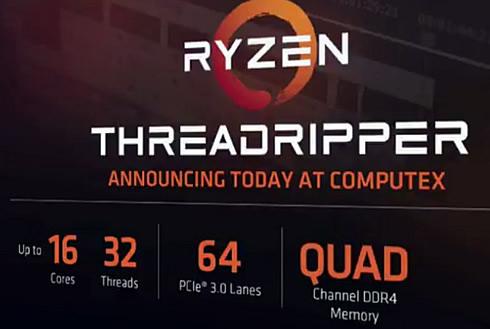 Threadripper 1950X  будет стоить $999